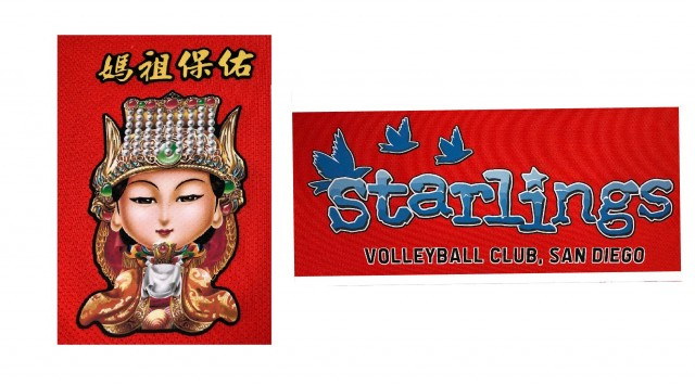 媽祖保佑+Starlings logo